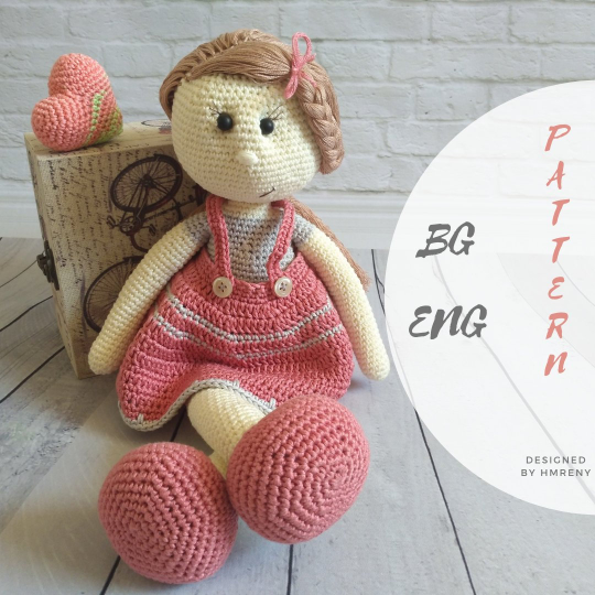 Crochet Doll Pattern - Carrie